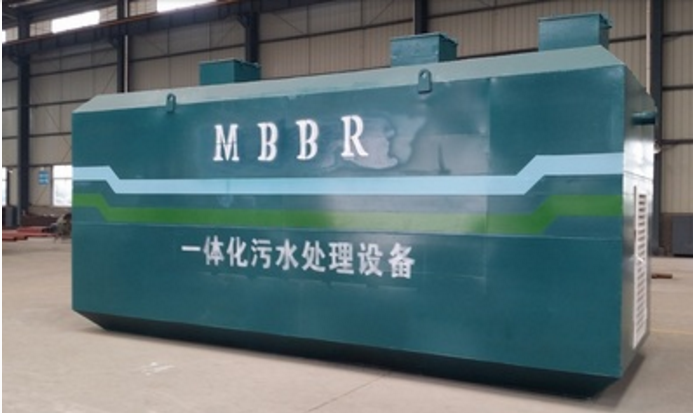 JSCX-MBBR系列一体化污水净化器
